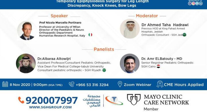 Temporary Epiphysiodesis Surgery portinaro saudi german hospital